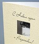 цифровая печать открыток