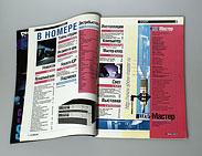 дизайн журналов