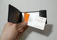 визитки отрывные