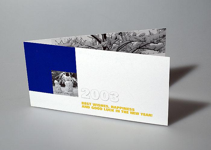 Скачать поздравительные открытки новый год