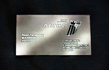 визитки из металла