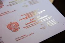 фольгирование визиток