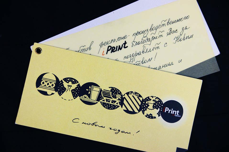 Тиснение фольгой: визитки, ручки, ежедневники, папки