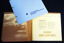 дизайн годового отчета банка