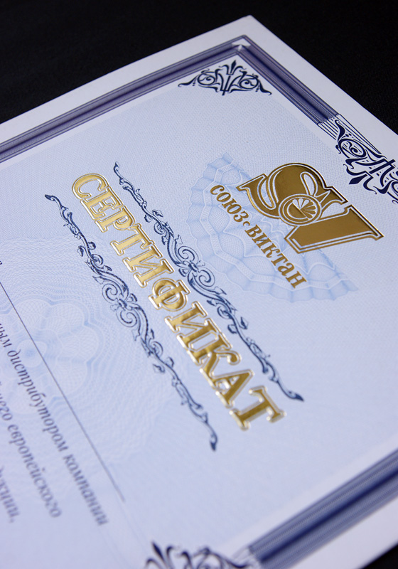 Грамоты и дипломы печать грамот печать грамот