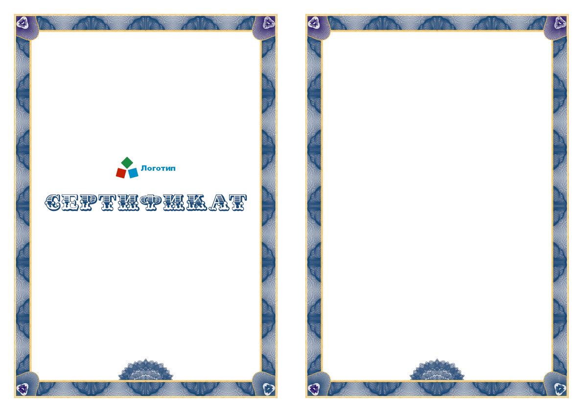 АйПринт дипломы и грамоты печать дипломов печать сертификатов  Макеты шаблоны