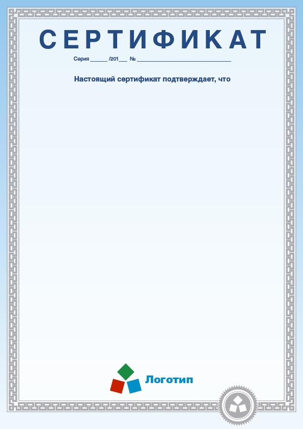 макет-шаблон для поздравительного адреса