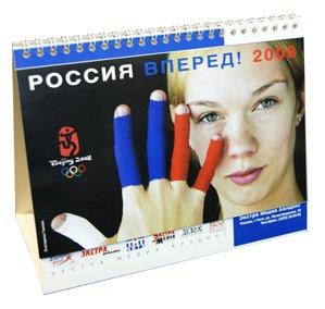 изготовление календарей домиков