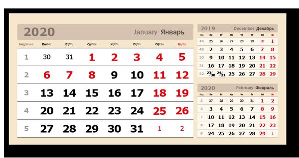 Календарный блок 3в1 Бежевый