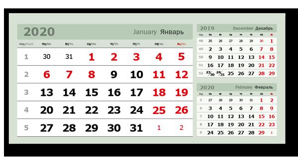 Календарный блок 3в1 Зеленый