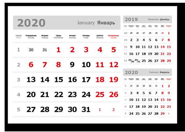 Календарный блок 3в1 Серебристо-белый