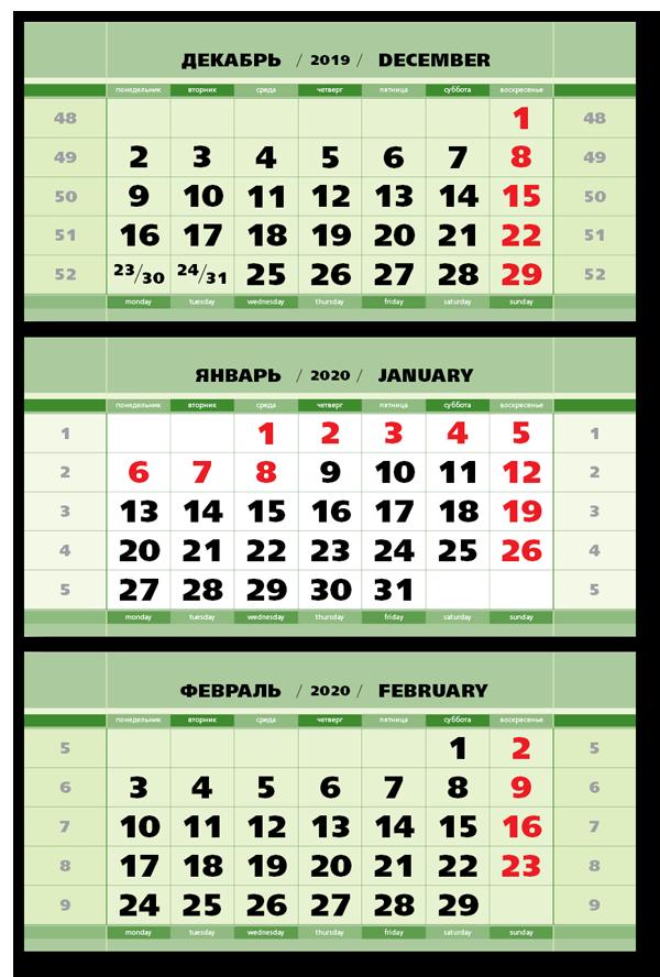 Календарный блок БМД Зеленый