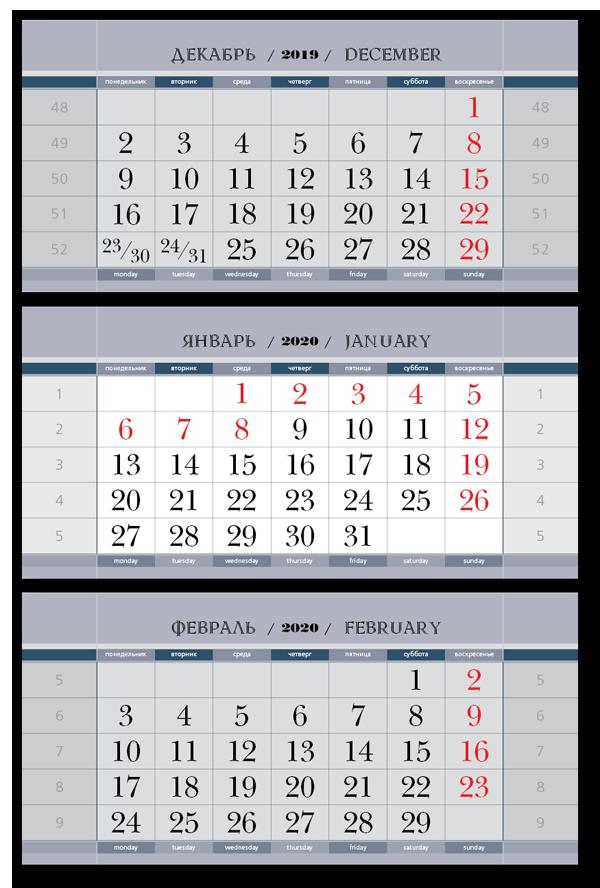 Календарный блок КМД Металлик Серебристо-серый