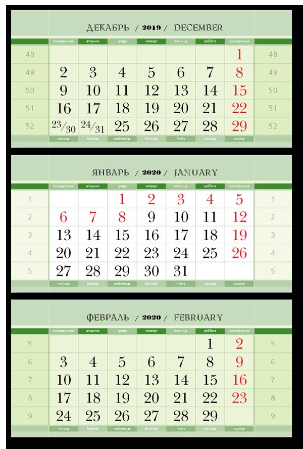 Календарный блок КМД Металлик Золотисто-желтый