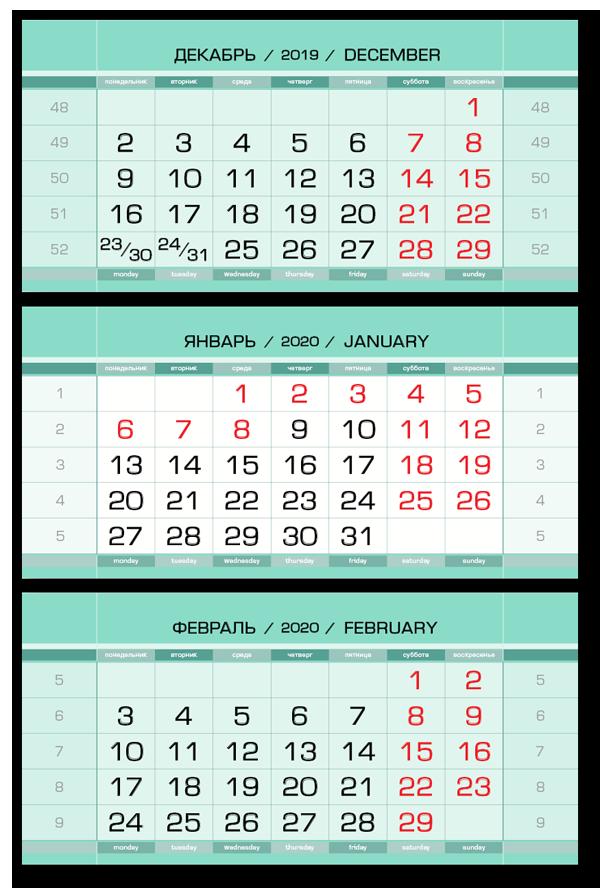 Календарный блок ЕМД Морская волна