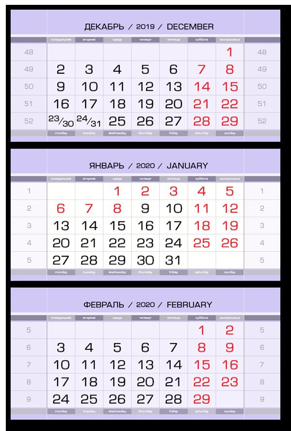 Календарный блок ЕМД Сиреневый