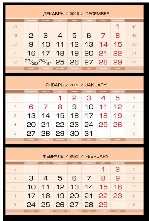 Календарный блок ЕМД Персик