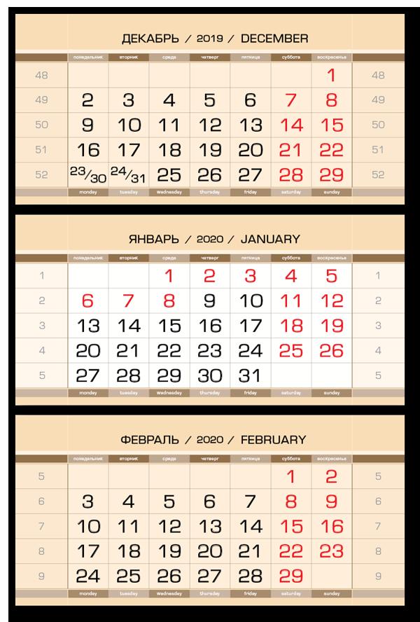 Календарный блок ЕМД Бежевый