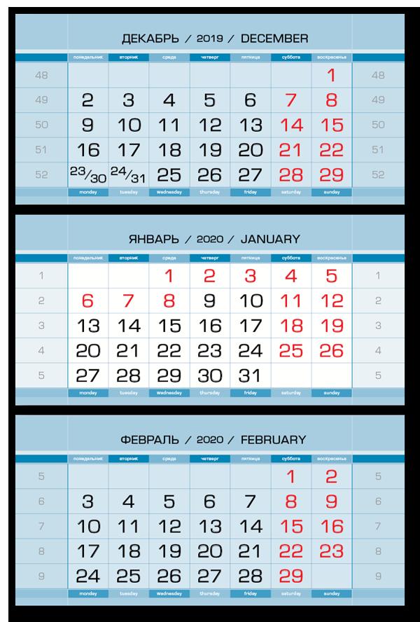 Календарный блок ЕМД Голубой