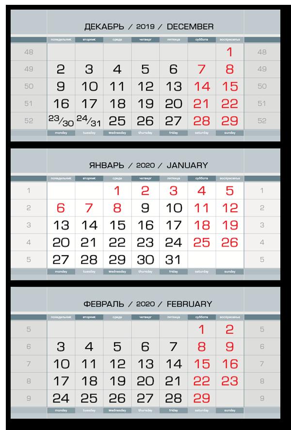 Календарный блок ЕМД Серый
