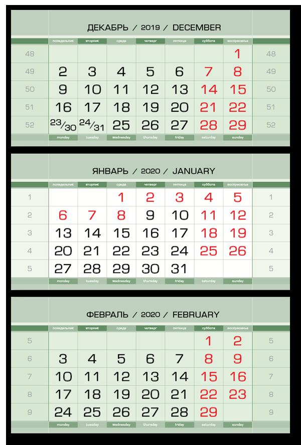 Календарный блок ЕМД Зеленый