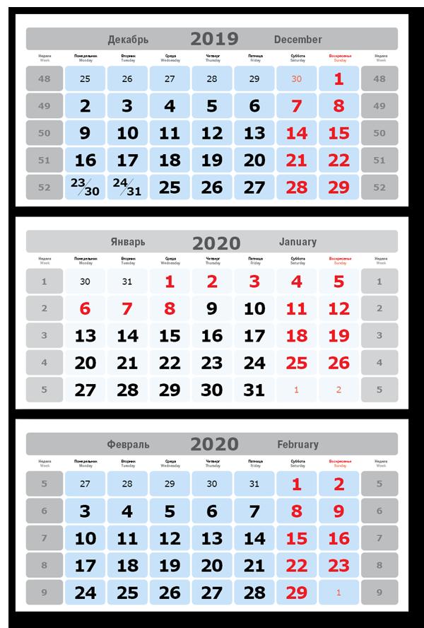 Календарный блок НВД Голубой