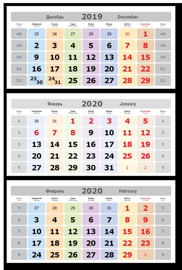 Календарный блок НВД Леденцы