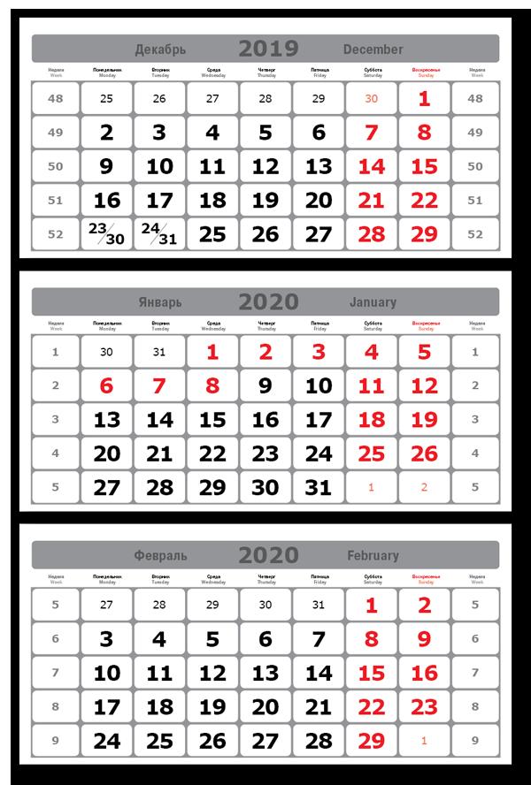 Календарный блок НВД Серебристо-белый