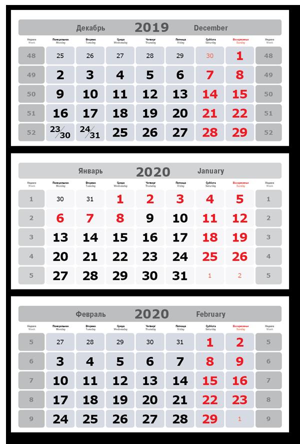 Календарный блок НВД Серый