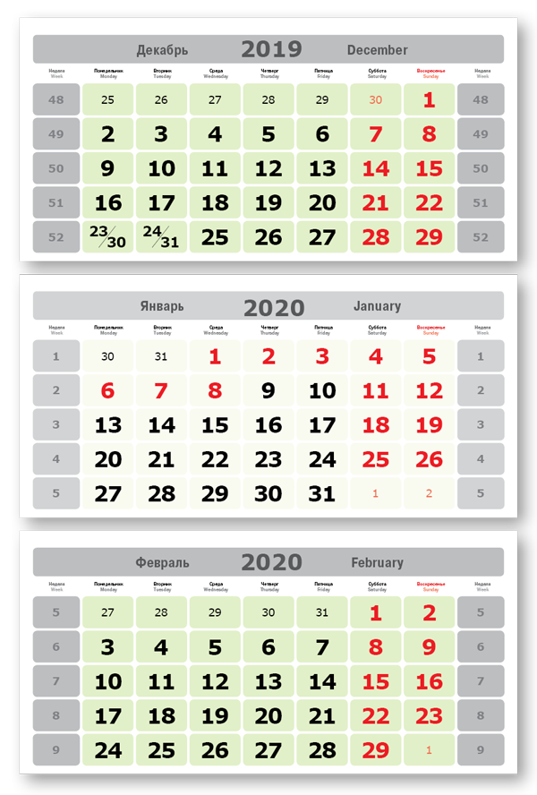 Календарный блок НВД Зеленый