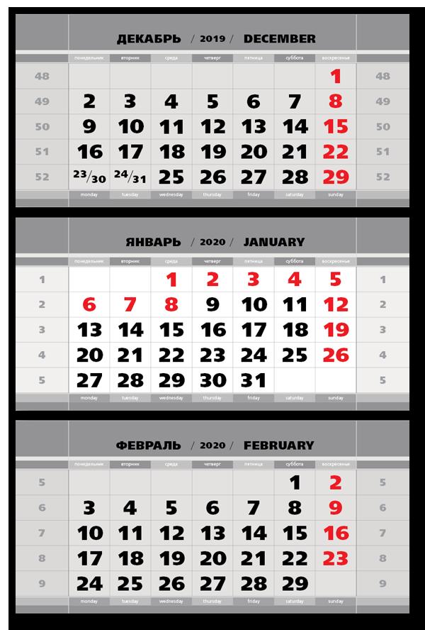 Календарный блок БМД Супер-металлик Серебро