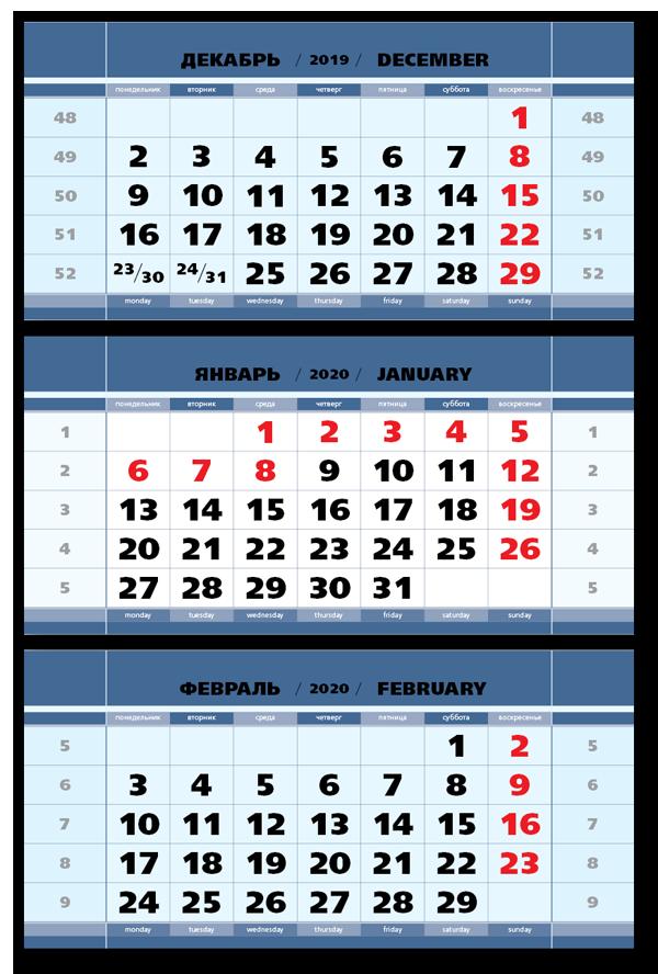 Календарный блок БМД Супер-металлик Голубой