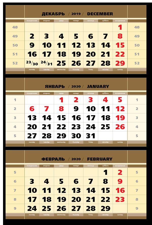 Календарный блок БМД Супер-металлик Золото