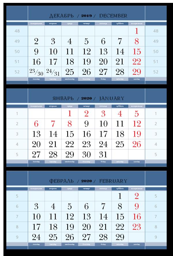 Календарный блок КМД Супер-металлик Голубой
