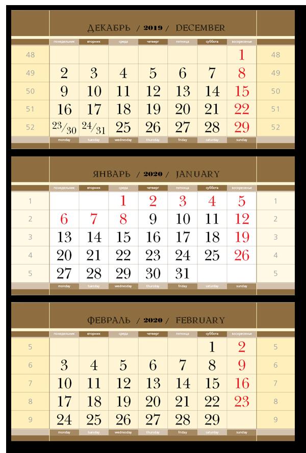 Календарный блок КМД Супер-металлик Золото