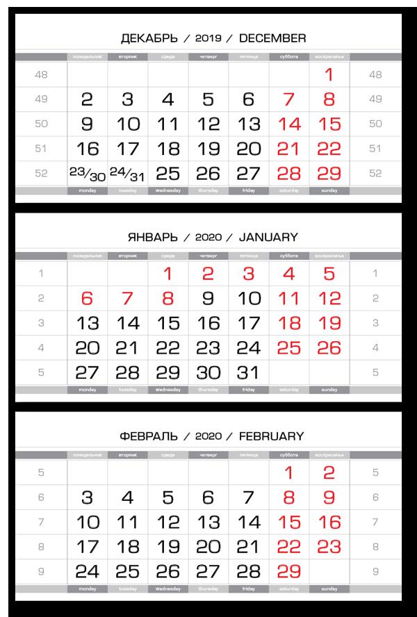 Календарный блок ЕМД Серебристо-белый