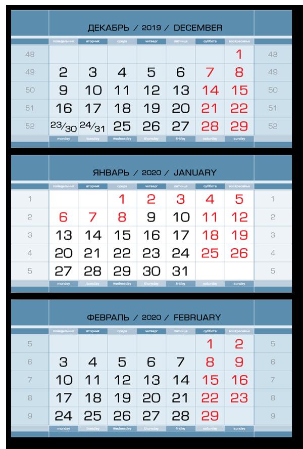Календарный блок ЕМД Супер металлик Голубой