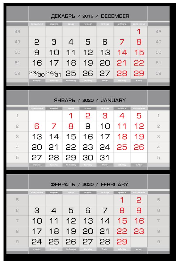 Календарный блок ЕМД Супер металлик Серебро