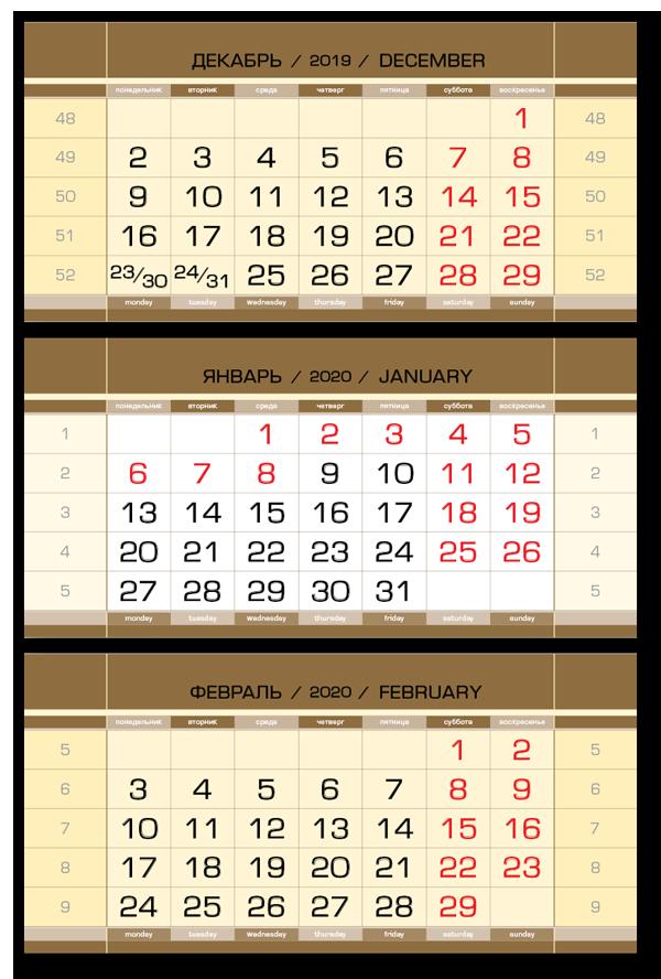 Календарный блок ЕМД Супер металлик Золото