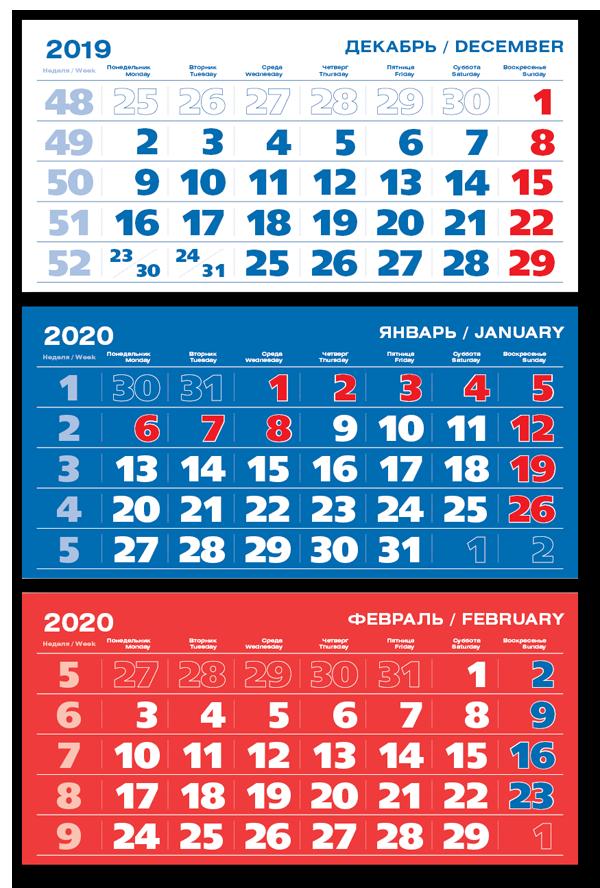 Календарный блок Триколор
