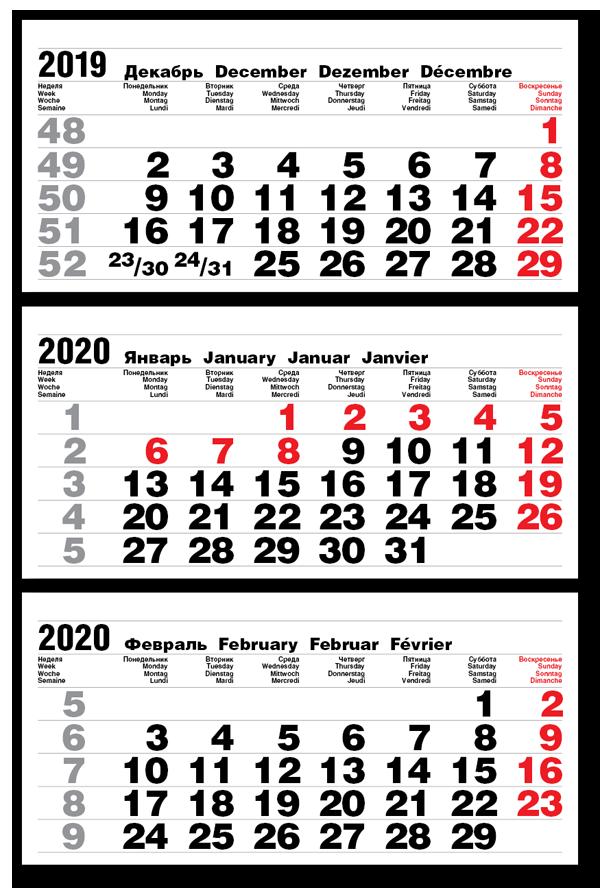 Календарный блок БОС Белый