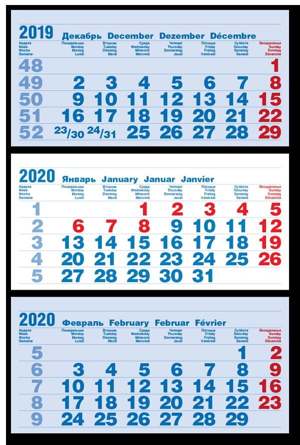 Календарный блок БОС Голубой