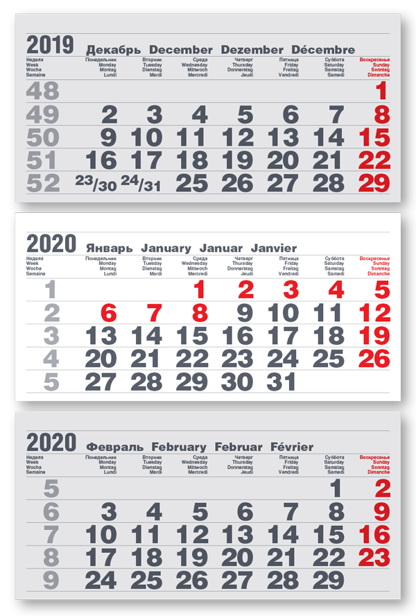 Календарный блок БОС Серый