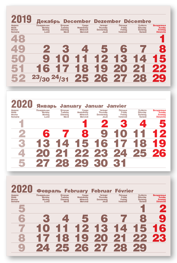 Календарный блок БОС Шоколадный