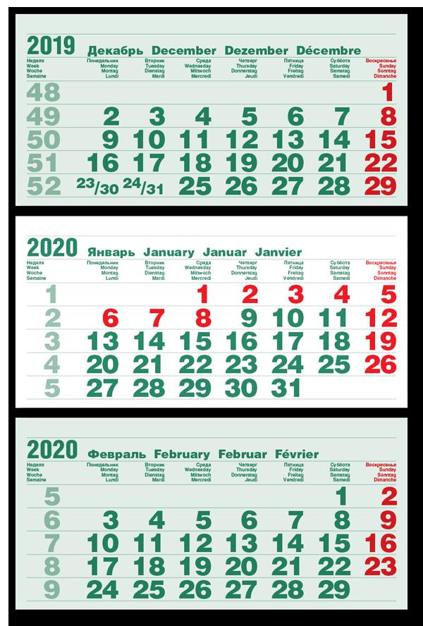 Календарный блок БОС Зеленый