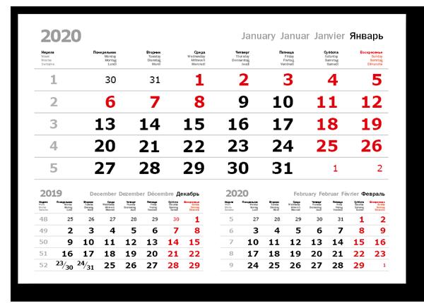 Календарный блок 3в1 Белый