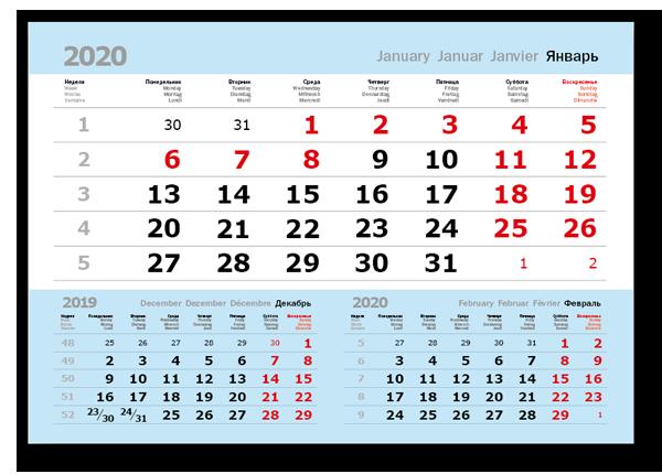 Календарный блок 3в1 Голубой