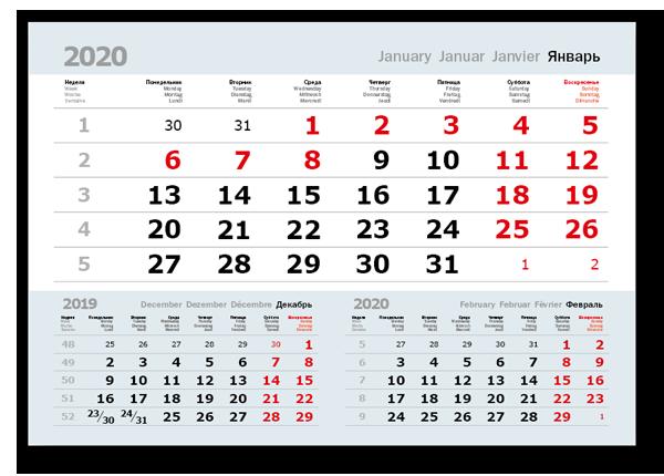 Календарный блок 3в1 Серый